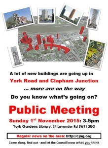 You want to know what transformations are planned for the area? Come to our Public Meeting on 1st November 2015